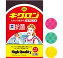 【KIKULON】經典菜瓜布