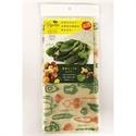 【COGIT】蔬果保鮮袋 8枚入.