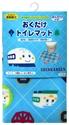 【SANKO】馬桶地墊-新幹線