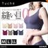 http://www.i-chew.com.tw/content/images/thumbs/0015560_gunzetuche-ll_250.jpg