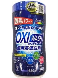 【紀陽除虫菊】酸素系 漂白劑-680g