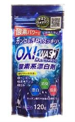 【紀陽除虫菊】酸素系 漂白劑-120g