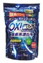 【紀陽除虫菊】酸素系 漂白劑-1kg