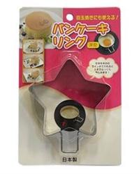 【CAKELAND】蛋糕 深型模具(星型)