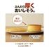 http://www.i-chew.com.tw/content/images/thumbs/0015845_cakeland-_250.jpg
