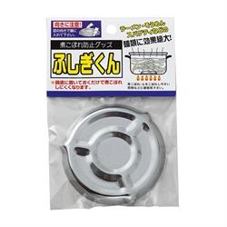 【ECHO】煮麵防溢器