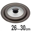 【竹原製缶】鍋蓋(26-30cm)