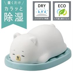 【DECOLE】萌熊造型除濕器 (睡姿)