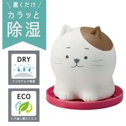 【DECOLE】萌喵造型除濕器 (坐姿)