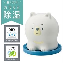 【DECOLE】萌熊造型除濕器 (坐姿)