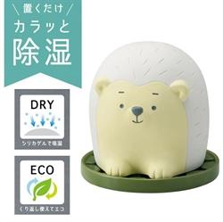 【DECOLE】萌刺蝟造型除濕器 (坐姿)