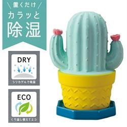 【DECOLE】仙人掌造型除濕器(藍底)