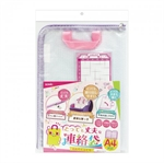 🌟【SONIC】超級手提A4資料袋 (紫色)