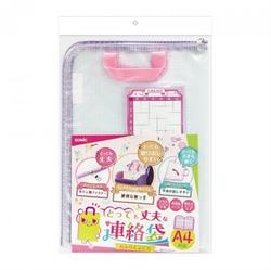 【SONIC】超級手提A4資料袋 (紫色)