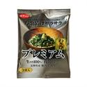 【白子】茶泡飯-哇沙米