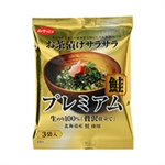 【白子】茶泡飯-鮭魚