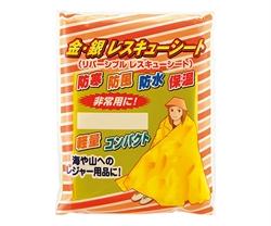 【BOUEKI】金銀雙面救援毯