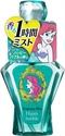 【CBIC】迪士尼公主香水噴霧-小美人魚