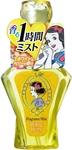 【CBIC】迪士尼公主香水噴霧-白雪公主