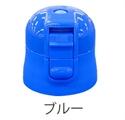 【SKATER】直飲水壺430&470ml 替換蓋 (深藍)