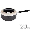 【貝印】附溫度計 油炸鍋 20CM (單柄)