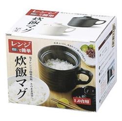 【丸辰】微波爐用1人份煮飯杯