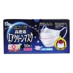 【Yokoi】高密度三層構造口罩(一般尺寸-藍盒)