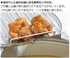 http://www.i-chew.com.tw/content/images/thumbs/0018926_yoshikawa3-24cm_250.jpg