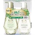 【LUX】草本 洗髮潤絲組