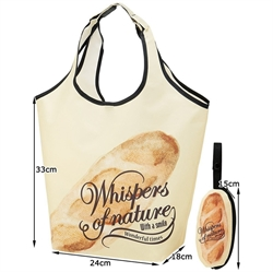 【SKATER】可折疊購物袋 (長棍)