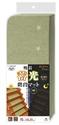 【SANKO】蓄光止滑階梯貼15枚-(綠)