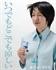 http://www.i-chew.com.tw/content/images/thumbs/0021025_asahi-_250.jpg