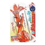 【下村】螃蟹削殼器