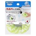【SANKO】洗手台甜甜圈刷