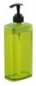 【Richell】按壓式空瓶650ml-綠色