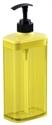 【Richell】按壓式空瓶650ml-黃色