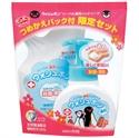 【SARAYA】企鵝家族 泡沫洗手液