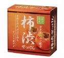 【CLOVER】柿子洗顏皂 80g