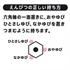 http://www.i-chew.com.tw/content/images/thumbs/0021444_sakura2b-_250.jpg