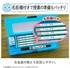 http://www.i-chew.com.tw/content/images/thumbs/0021472_sakura2b-_250.jpg