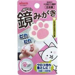 【Aisen】貓咪肉球鏡面刷