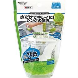 【Mameita】水槽清潔刷
