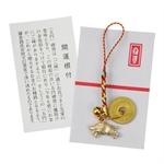 金豬開運吊飾E(小野豬).
