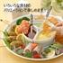 http://www.i-chew.com.tw/content/images/thumbs/0022042_inomata-_250.jpg