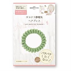 【Anti Spark】防靜電髮圈手環 (橄欖綠)