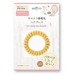 【Anti Spark】防靜電髮圈手環 (芥末黃)