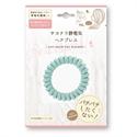 【Anti Spark】防靜電髮圈手環 (天空藍)