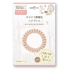 【Anti Spark】防靜電髮圈手環 (米色)