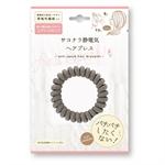 【Anti Spark】防靜電髮圈手環 (暖灰色)