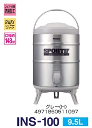 【PEACOCK】保溫保冷飲水桶 9.5L